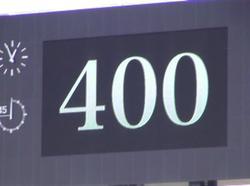 20071111a